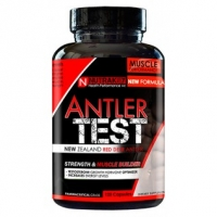 ANTLER TEST  120 CAPS