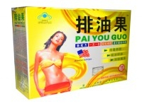 PAI YOU GO / FRUTA PLANTA  THE MINCEUR 30 sachets
