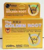 GOLDEN ROOT   20 CAPSULES  5 BLISTERS