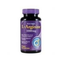L-Arginine (3000mg)  90 caps