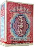 Po Chai (Bao Ji Wan) Pills - 6 boites (10 Vials Par boite)