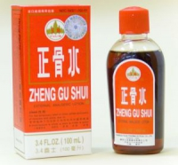 YULIN ZHENG GU SHUI EXTERNAL ANALGESIC LOTION OIL 100ML