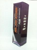 AB-SOLUTION 250 ML CREME ABDOMINAUX