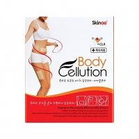 Cellulite Body Wrap (7 patch x 3 packs)
