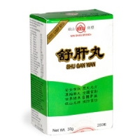 SHU GAN WAN 200 CAPS