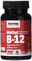 METHYL B12, 5000MCG, 60 CAPS